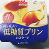 *森永* おいしい低糖質プリン カスタード 89円(税抜)