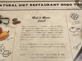 イタリア料理のコースで500kcal以下!?想像を超えた美味しさでビックリのダイエットレストラン☆