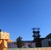 赤平市 旧住友赤平炭鉱立坑跡の外観を眺めに
