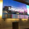 初シンガポール旅行!0泊18時間滞在でもここまで十分に観光が出来ます!その1【SFC修行SINタッチ】