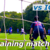 トレーニングマッチ vs 国際基督教大学サッカー部