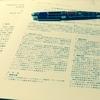 研究者の実力は論文の本数? それとも論文の内容?