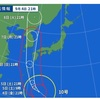 台風10号!9月5日!?