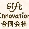 "Gift @ LINE 公式ブログ No.2. ""理系の大学受験生 一学期の心得"""
