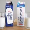 牛乳を飲むことによる効果