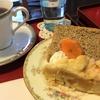 11月28日(火)のランチ膳&手作りケーキ
