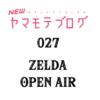 NEWヤマモテブログ (27)