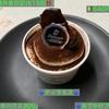 🚩外食日記(618)    宮崎   「ケーキハウス309」⑤より、【おでかけプリン】【ティラミス】‼️