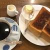 カフェ カツラ @入谷