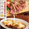 【オススメ5店】錦糸町・浅草橋・両国・亀戸(東京)にあるワインが人気のお店