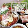 【オススメ5店】前橋(群馬)にある韓国料理が人気のお店