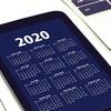 2020年はこんな目標を立てていた!今年の振り返りと来年の抱負!