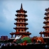 台湾3泊4日の旅3️⃣