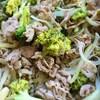 豚肉とブロッコリーのパセリマヨソテー