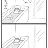 40代独身 お仕事事情(3)