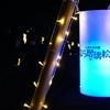 【冬の新風物詩】奈良公園が光の世界に包まれる!「なら瑠璃絵」2019