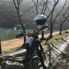 亀岡の林道(パンティ.万寿峠.ぴょんぴょん)リベンジ?