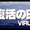 日本人ならば日本人にしか撮れない映画を撮るべきである
