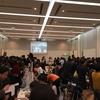 2月26日開催のwebメディアびっくりセールに行ってきました。