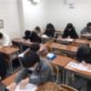センター試験プレテスト