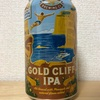 アメリカ KONA GOLD CLIFF IPA