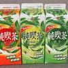 【台湾】コンビニでよく見かける紙パック飲料【純喫茶】飲み比べ