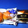 ローソン「ブランパン」 VS ファミマ「ブランロール」食べくらべレポート