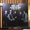 BUCK-TICK「CLIMAX TOGETHER」の映画を見た
