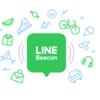 「LINE Beacon」とは?beaconを活用し、位置情報を使った顧客とのコミュニケーション方法についてご紹介。