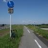 江戸川サイクリングロードをサイクリングしたことの顛末