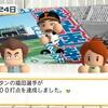 【パワプロペナント】オリジナル育成選手軍で目指せ日本一【Part11】