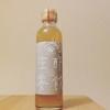 ショウブンの酢飲 生姜。可愛らしいパッケージデザイン。
