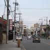 札ノ辻(京都市南区)