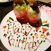 銀座 くふ楽さんで誕生日祝いの串サービス