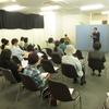 10月1日(日)大人のための朗読会を開催しました