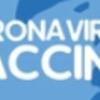 コロナワクチン無料接種へ 全国民対象、政府の方針!