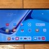 11インチ、Snapdragon 865搭載の高性能タブレットMatePad 11のHarmonyOS 2の実用度は?