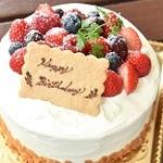 尼崎で探したい!誕生日ケーキの美味しいお店6選!