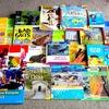 【小学校3年生】夏休み中の家庭学習と子供向けの本を50冊買う