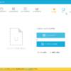 ThinkCentre M73 Tiny の内臓HDDをSSDに交換