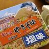 (111) マルちゃん『富士宮やきそば 塩味』