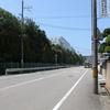 魁橋(和歌山市)