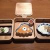 ガガン氏プロデュース「三原豆腐店」inバンコク