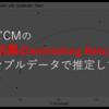 【R】テレビCMの逓減効果(Diminishing Returns)を重回帰分析を使って推定する