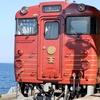 【愛ある伊予灘線を旅する】JR四国の「伊予灘ものがたり」に乗ってきました!