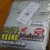 雨男の必需品・・・「ホンダアクティブレインスーツ」、買ったった!w