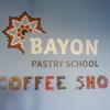 シェムリアップのカフェ「BAYON PASTRY SCHOOL」