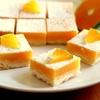 アメリカのお菓子★甘酸っぱくて爽やかなレモンタルトクッキー(レモンスクエア/レモンバー)の簡単レシピ。