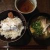 鶏手羽元と昆布の湯豆腐 2017.9.4