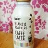 【モニター】BEANS &ROASTERS CAFFE LATTE
